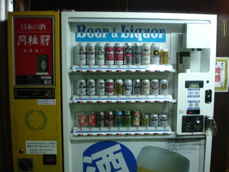 Quels sont les avantages d'un distributeur automatique pour une entreprise